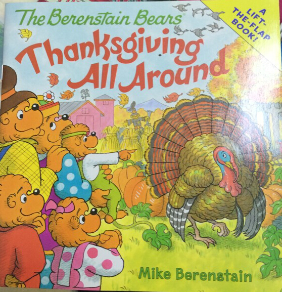 The Berenstain Bears: Thanksgiving All Aroun   2.5