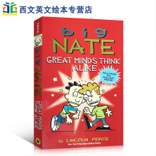 Big Nate: Great Minds Think Alike L2.9