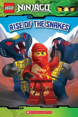 LEGO:Rise of the Snakes L3.1