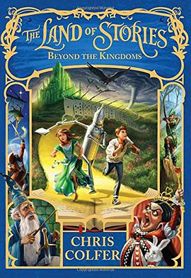 The Land of Stories:Beyond the Kingdoms  L5.3